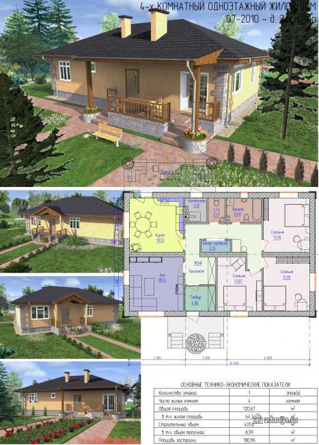 07-2010 - Проект одноэтажного жилого дома с террасой