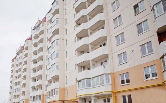 дом на Гагарина