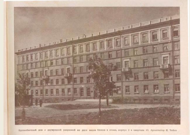 Фото. Рис. Крупноблочный дом с двухрядной разрезкой из двух видов блоков в этаже, корпус 2 в квартале 15
