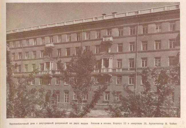 Фото. Рис. Крупноблочный дом с двухрядной разрезкой из двух видов блоков в этаже, корпус 22 в квартале 21