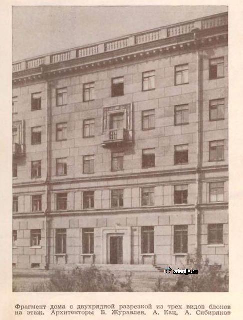 Фото. Рис. Фрагмент дома с двухрядной разрезкой из трех видов блоков на этаж