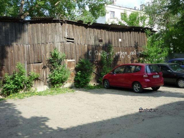 Деревянные дома в центре Челябинска (отр.адм.) У таких домов серии навероное и не было )))