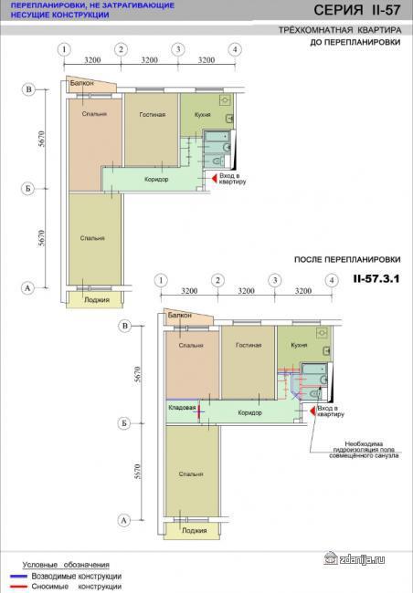 варианты перепланировки трёхкомнатной квартиры ii-57