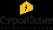 Компания «СтройЭлит» предоставляет полный спектр услуг по проектированию и электромонтажу объектов под ключ.