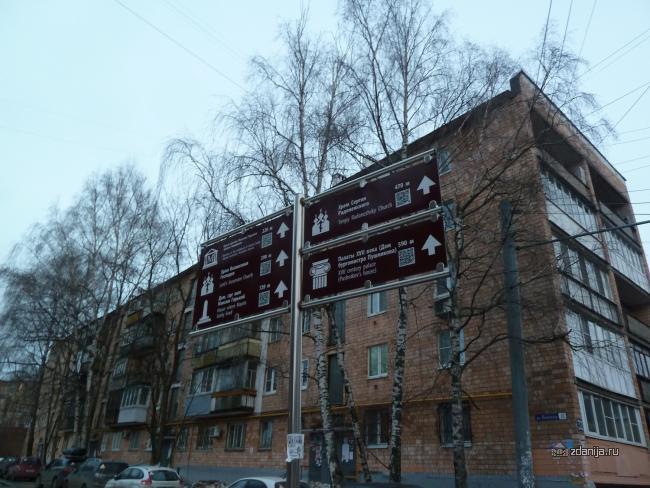 Что за серия дома, Нижний Новгород, Ильинская 32