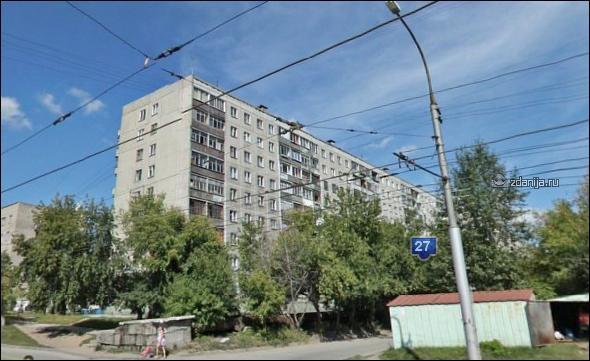 Новосибирск, ул Олеко Дундича дом 27