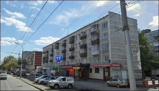 серия 1-468 (отр.адм.) Типовые панельные дома, Новосибирск