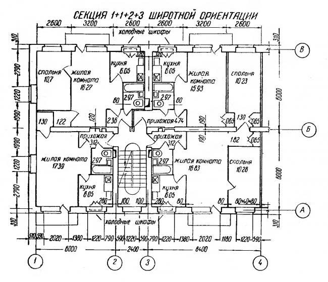 Планировки квартир в первых проектах 1-447 (отр.адм.) это пр.