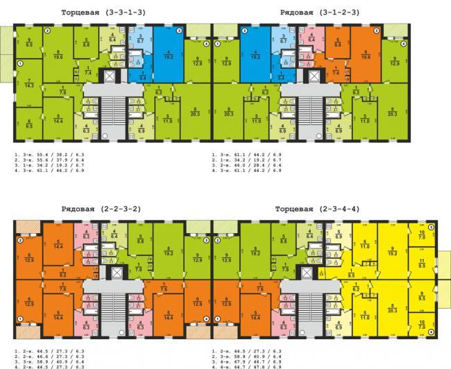 Дом серии ii-49 харьков + планировки квартир (отр.адм.) помо.