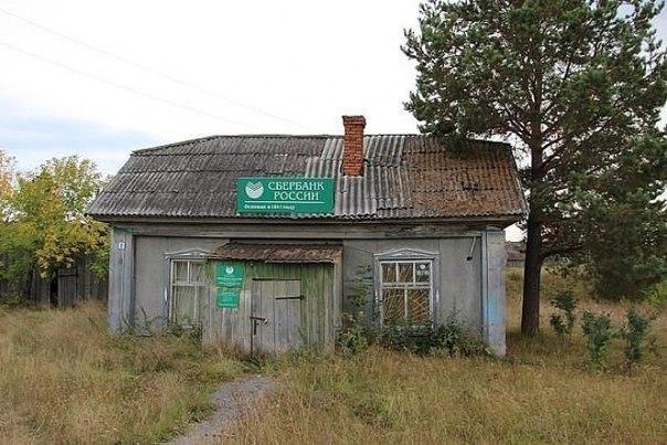 Подборочка необычных домов