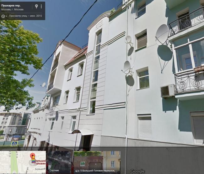 Москва, Большой Головин переулок дом 2