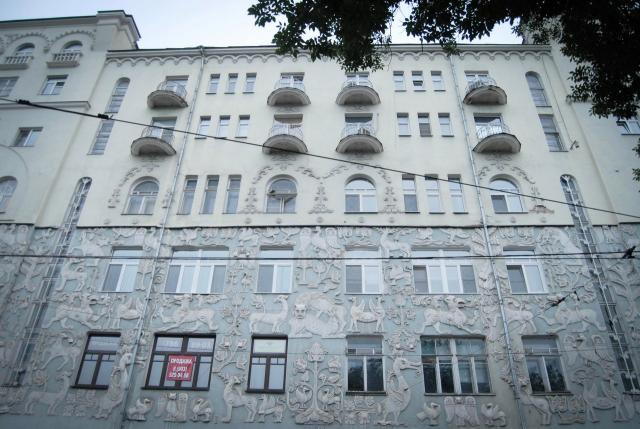 Москва, Чистопрудный бульвар, д.14, стр. 3