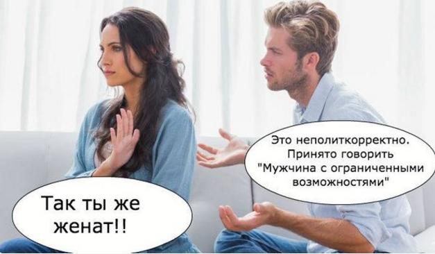 Юмор четверговый, скромный) 2 часть