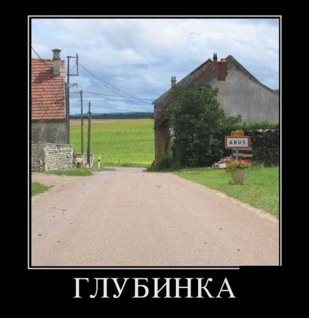 Юмор четверговый, скромный) 1 часть