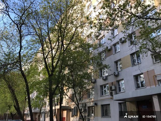 Выкладываю фото дома улица Б.Якиманка
