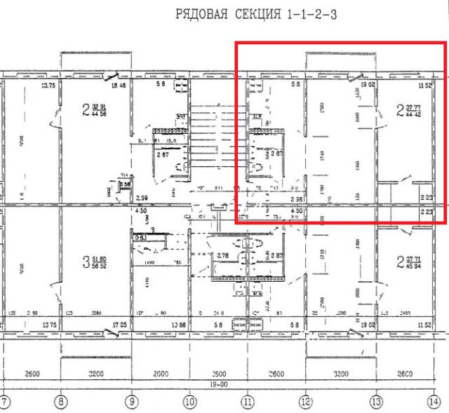 Перепланировка квартиры  Серия - 1-464-А-1