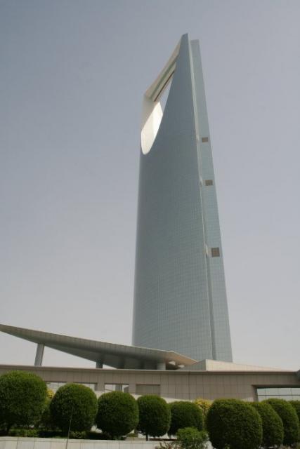 """""""Kingdom Tower"""" в Риаде."""