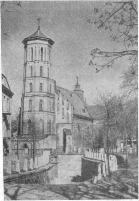 Каунасский францисканский костел. Общий вид