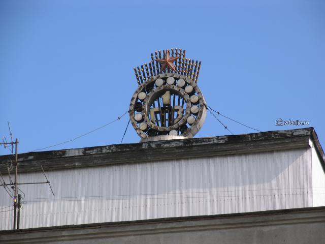 Первый государственный подшипниковый завод (ГПЗ-1)