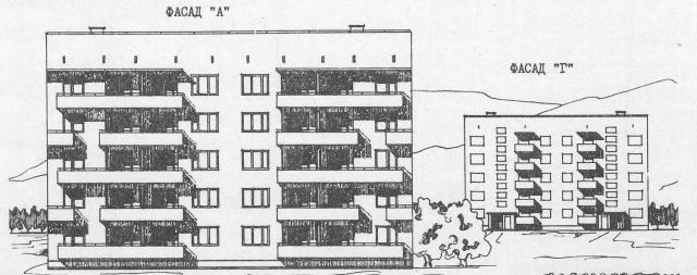 фасады зданий серия 67-08