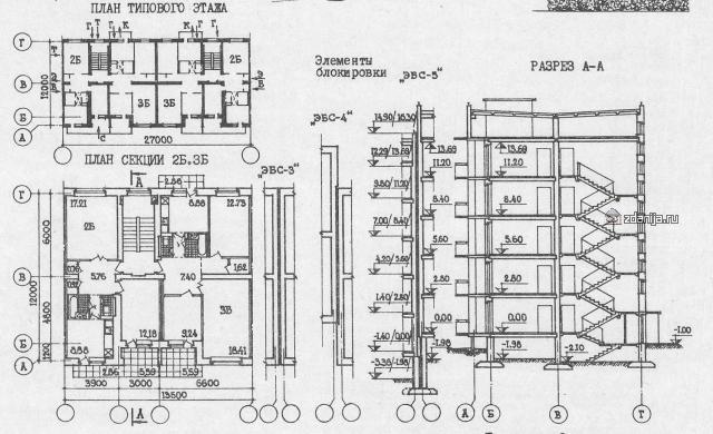 Планы этажа, сеции, разрезы 67 серии