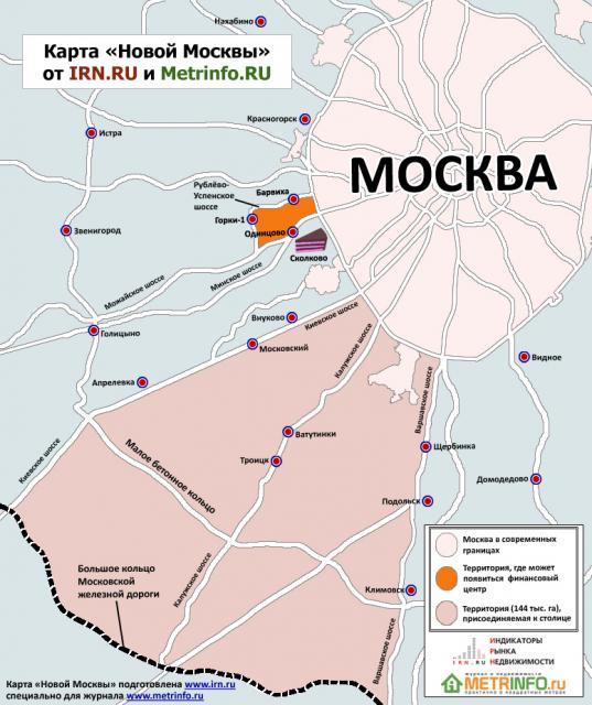 Карта новой Москвы