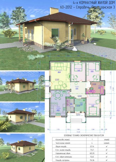 60-2012 - Проект коттеджа с выходами из кухни и гостиной