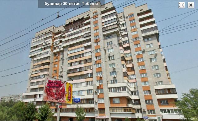 бульвар 30-летия Победы, дом 38 Волгоград, Волгоградская область, Россия
