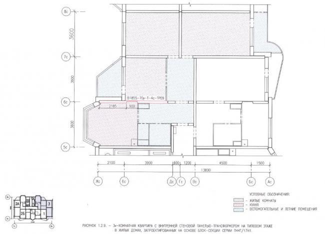 Перепланировка трехкомнатной квартиры в домах серии П44Т/17Н1