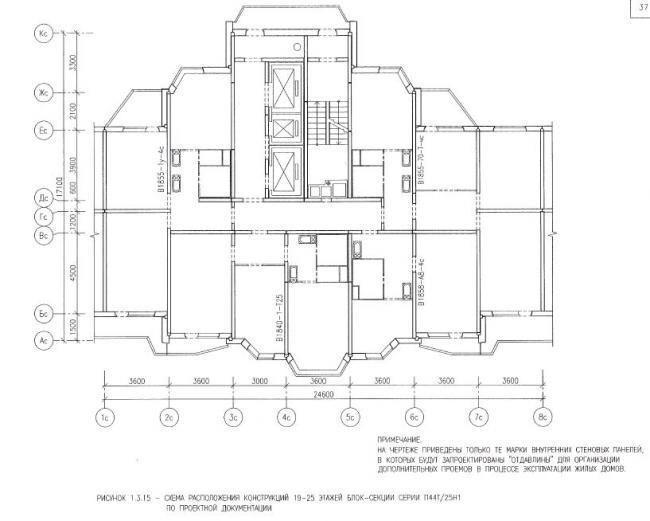 Шкаф на балкон п44т чертежи и схемы.