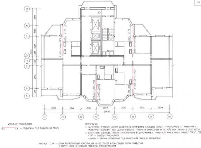 Перепланировка квартиры в домах серии П44Т/25Н1