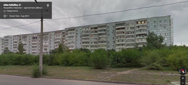 Казань Сафиуллина 21 панельный дом серия 125
