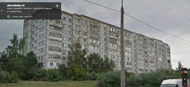 Казань Сафиуллина 50 панельный дом серия 125