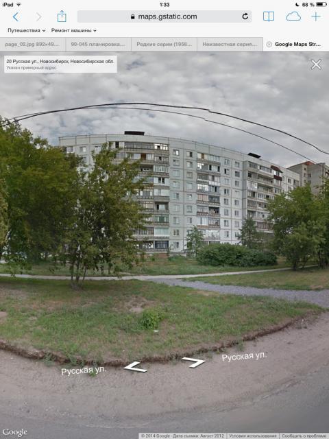 Серия 90-041, несущие стены (отр.адм.) Новосибирск, панельная девятиэтажка