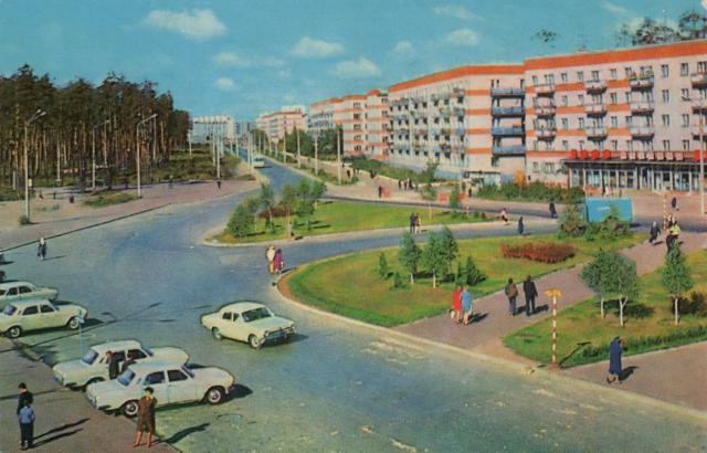 фото того же места 1975 года