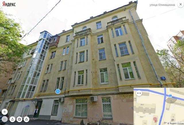 Москва, Климашкина ул., д.5 (ЦАО, район Пресненский)