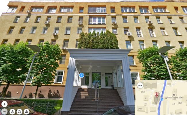 Россия, Москва, Новопресненский переулок, дом 7