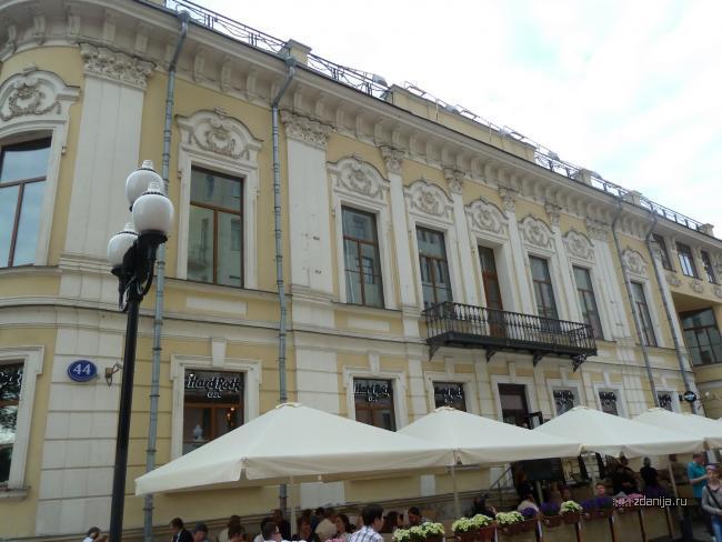 Москва, ул. Арбат, дом 44, строение 1 ЦАО, Арбат