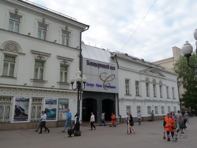 Москва, ул. Арбат, 48 и улица Арбат, 48 строение 8-9 (справа) ЦАО, Арбат