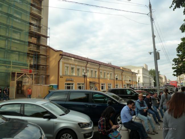Москва, Троилинский переулок, дом 1