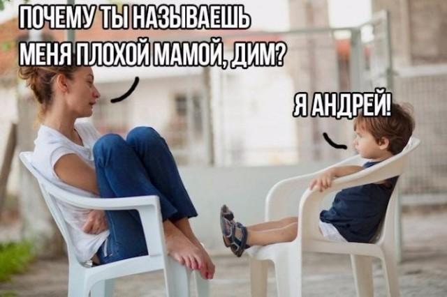 Юмор вторничный, мемы, мемасики, 2 часть.