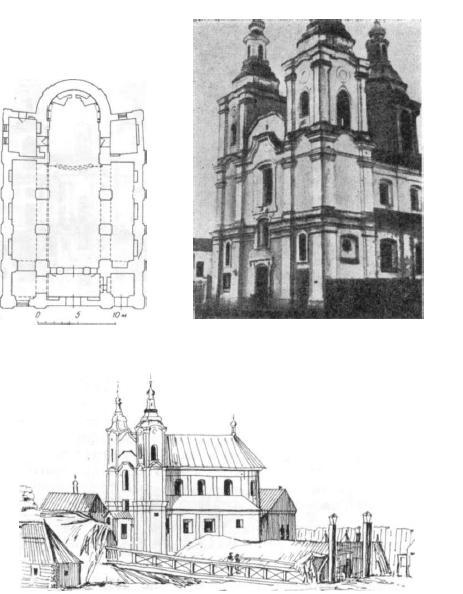 Могилев. Иезуитский костел. Общий вид, план, фрагмент рисунка И. Пешки