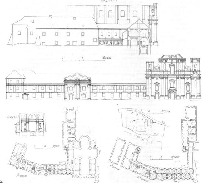 4. Брест. Иезуитским коллегиум, 1833 г. (ЦГИАЛ) Разрез /—/, главный фасад, разрез костела 2—2, план 1-го  этажа, генеральный план, планы 2-го и 3-го этажей