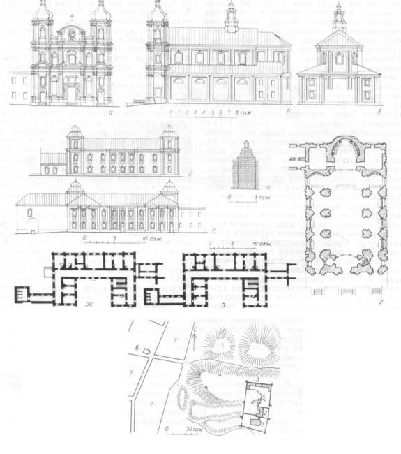 6. Юровичи. Иезуитский коллегиум. Западный (а); южный (б), восточный (в), фасады и план костела (г); восточный (д) и западный (е) фасады монастыря. Планы 1-го (ж) и 2-ГО (з) этажей монастыря. Фасад башни ограды (и), 1865 г. (ЦГИАЛ). Генеральный план, 1835