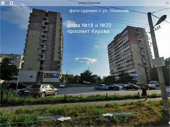 """Серия """"чешка"""" предп. развитие 87 серии. Помогите выяснить, что за строение?"""