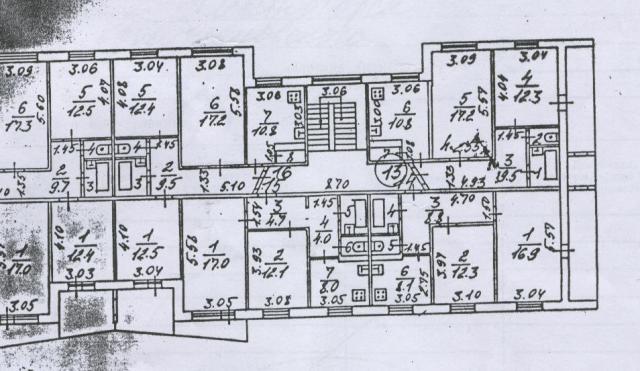 1998 план