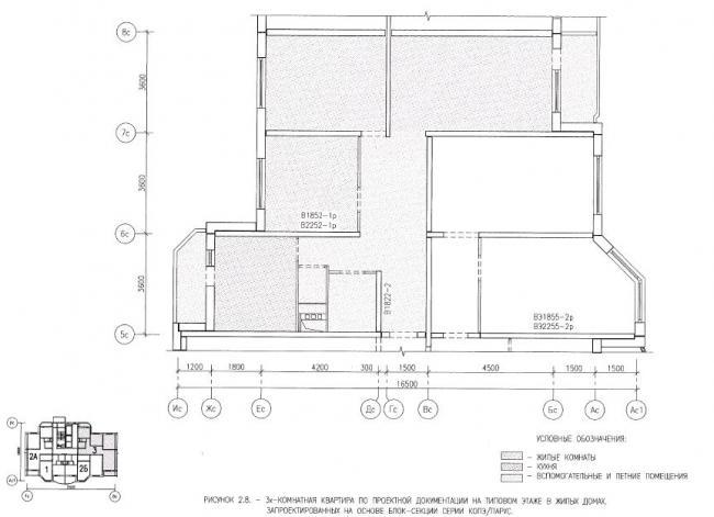 Перепланировка трехкомнатных квартир в домах серии КОПЭ/ПАРУС
