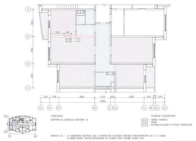 Перепланировка четырехкомнатных квартир в домах серии ПЗМК