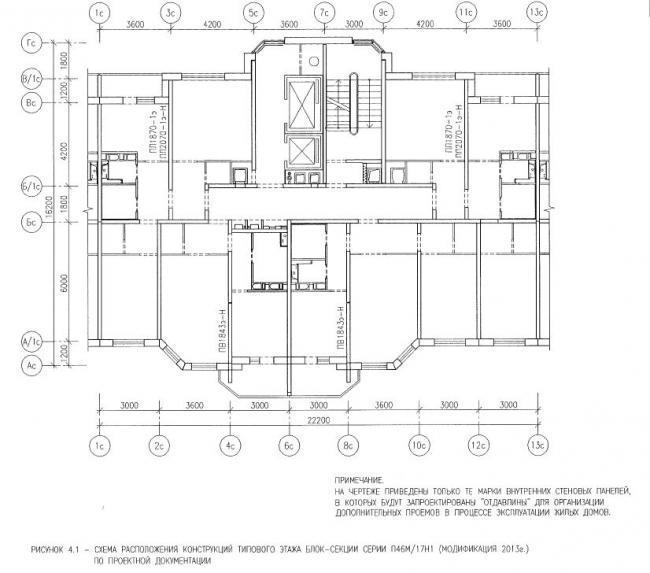Перепланировка квартир типового этажа в домах серии П46М/17Н1