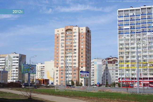 Казань Сахарова 20